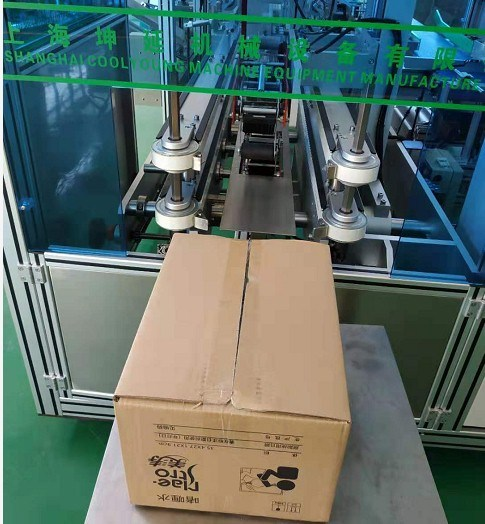 Professional Carton Case Packer with Erector